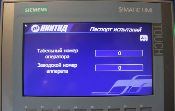 Integrated Parameter Monitoring System of Electrical Equipment Shop KSK-ATs