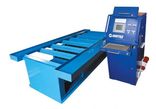 A set of equipment for diagnostics of traction motors