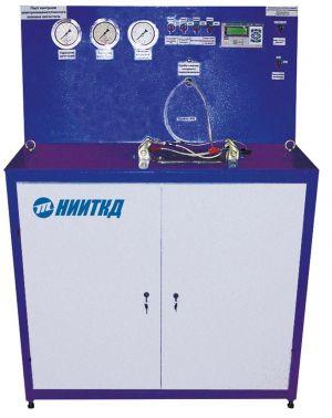 Control station for the electropneumatic automatic lock valve KSK-AVTs EPK