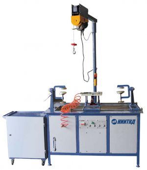 Magnetic particle test unit for of automatic coupling parts of metro cars