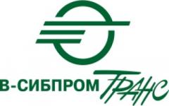 АО В-Cибпромтранс