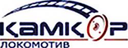 Камкор Локомотив