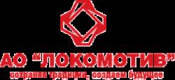 ЗАО Локомотив